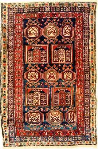 Akstafa Rugs, A Sub Type Of Shirvan Rugs, Are Runners Containing Medallions  And Stylized Birds (Note Birds At The Top And Bottom Of The Rug Below).